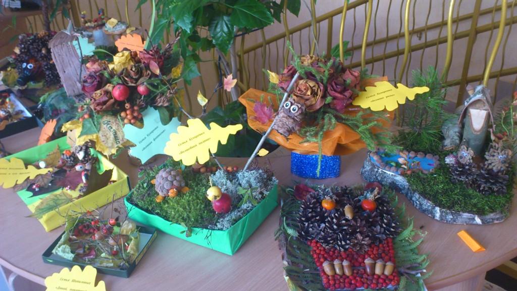 Поделка дары осени для детского сада 85